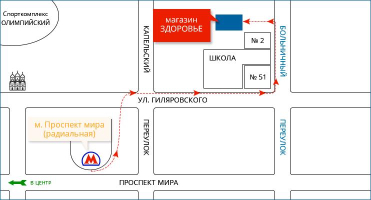 """Рижская"""", """"Алексеевская"""""""